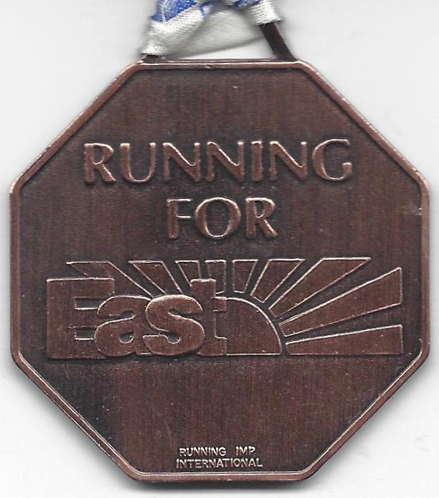 Sawston Fun Run medal (Back)